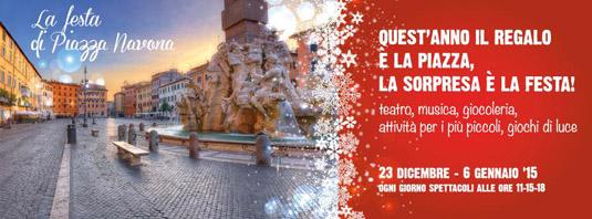 La Caracca alla Festa di Piazza Navona 2014/2015